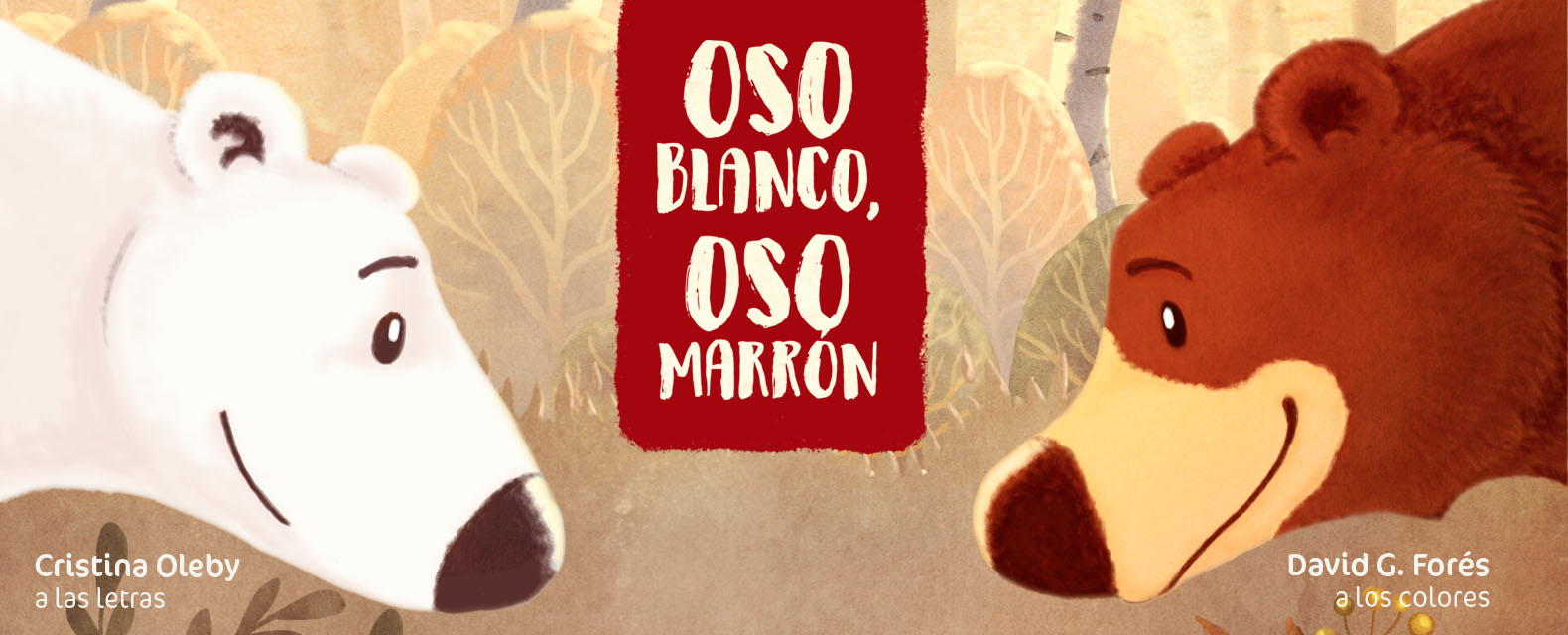 OSOS_web_banner